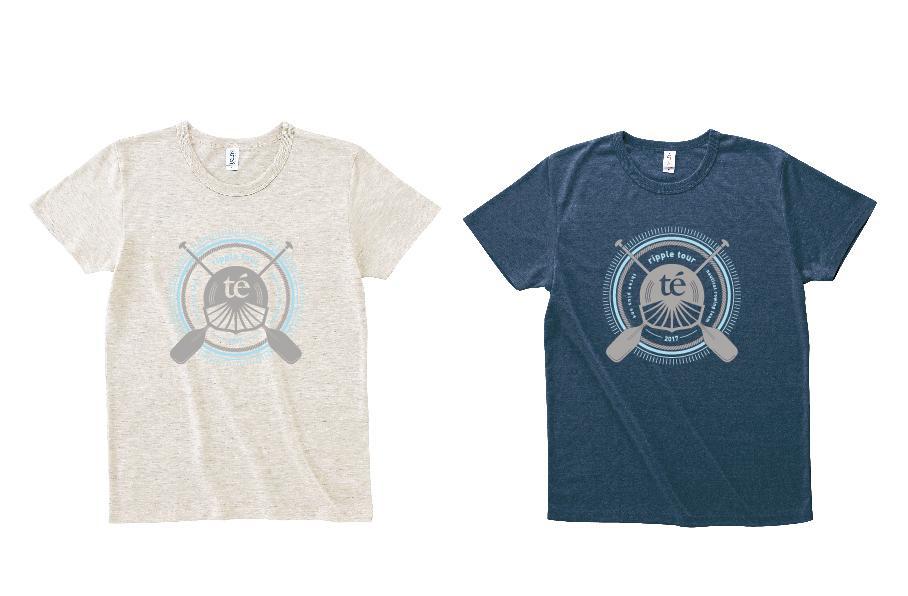 te' Kai tour T-shirt