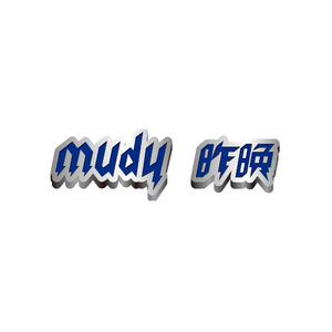 【mudy】ピンバッジ 青