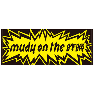 【mudy】ジャガードタオル ブラック